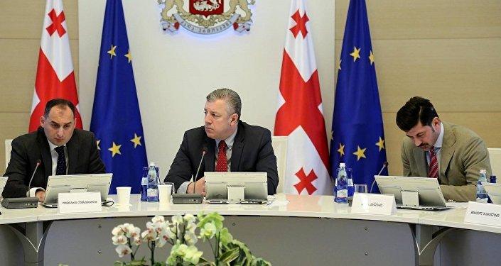 Георгий Квирикашвили на заседании правительства Грузии