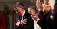 Президенту Колумбии Хуану Мануэлю Сантосу вручают Нобелевскую премию мира