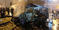 Взорванная машина в Стамбуле, Турция