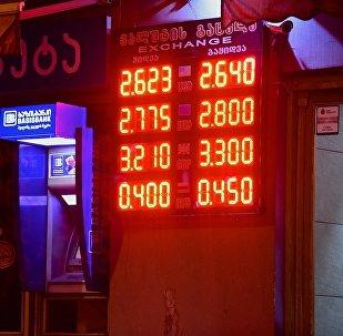 Обменный пункт в центре грузинской столицы