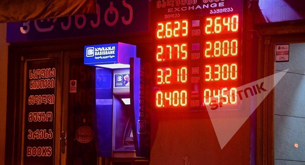 ВГрузии ищут виновных впадении курса лари