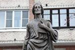 Памятник Шота Руставели в Санкт-Петербурге