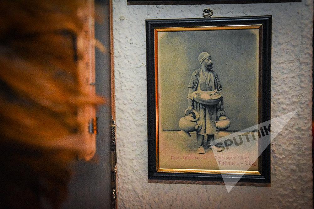 ჩაის სახლ-მუზეუმი