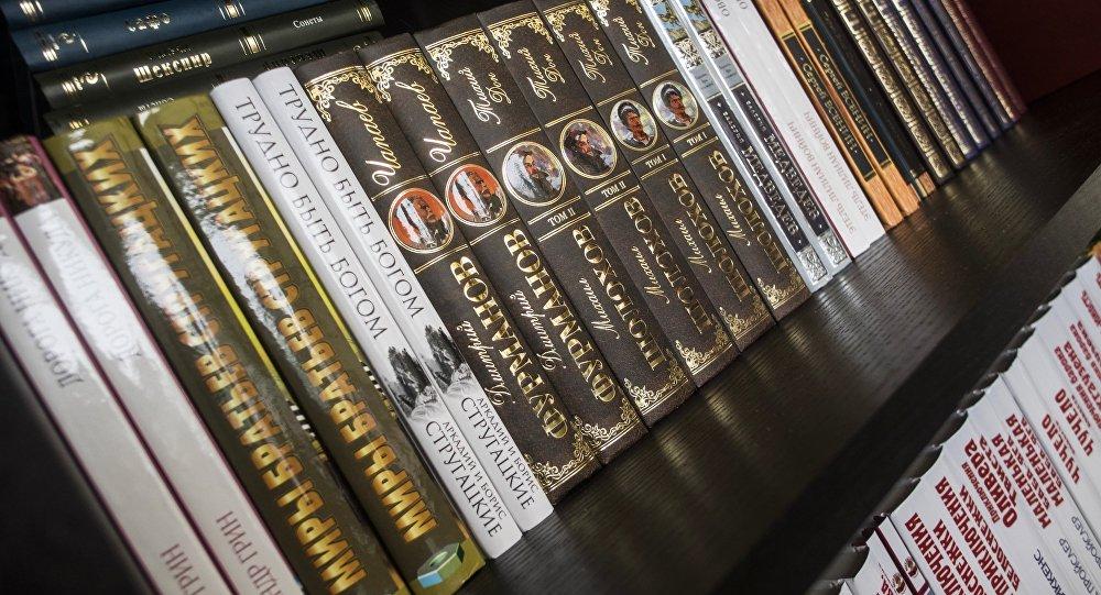 Московский фестиваль Книги России на Красной площади. День второй