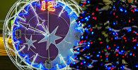 За десять минут до наступления Нового Года надо взять свечу красного или желтого цвета, зажечь ее и попрощаться со старым годом