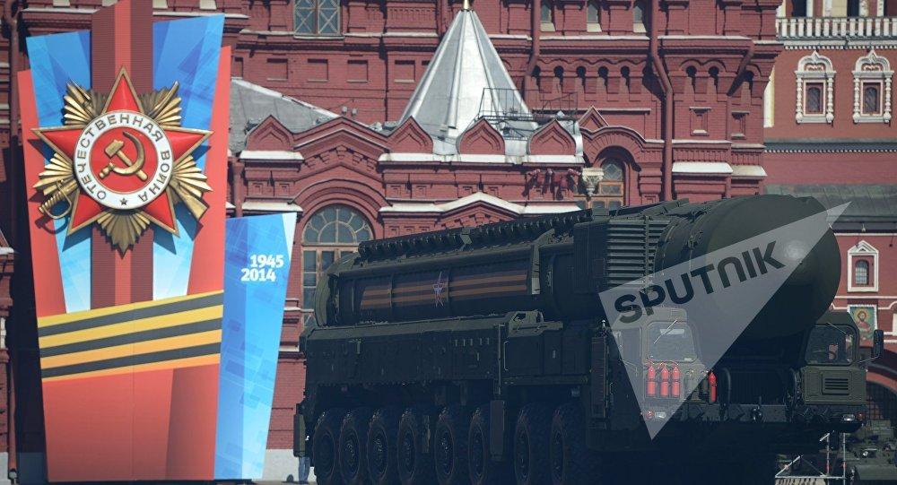 Шойгу назвал РВСН важной частью триады стратегических ядерных сил Российской Федерации