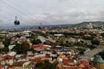 Панорама Тбилиси, вид на канатную дорогу и Старый город