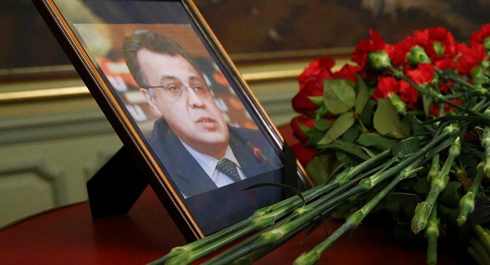 ВУзбекистане открыта книжка соболезнований всвязи субийством послаРФ