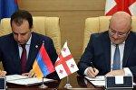 Министры обороны Грузии и Армении Леван Изория и Виген Саркисян подписали соглашение о сотрудничестве