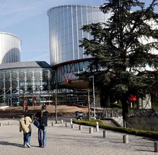 ადამიანის უფლებათა სასამართლო სტრასბურგში