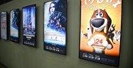 Экраны с анонсами кинофильмов в одном из тбилисских кинотеатров
