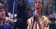 Первая леди Грузии Мака Чичуа спела на благотворительном концерте