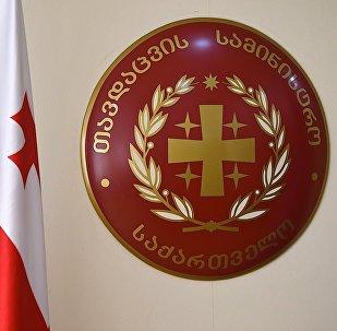 Герб Министерства обороны Грузии