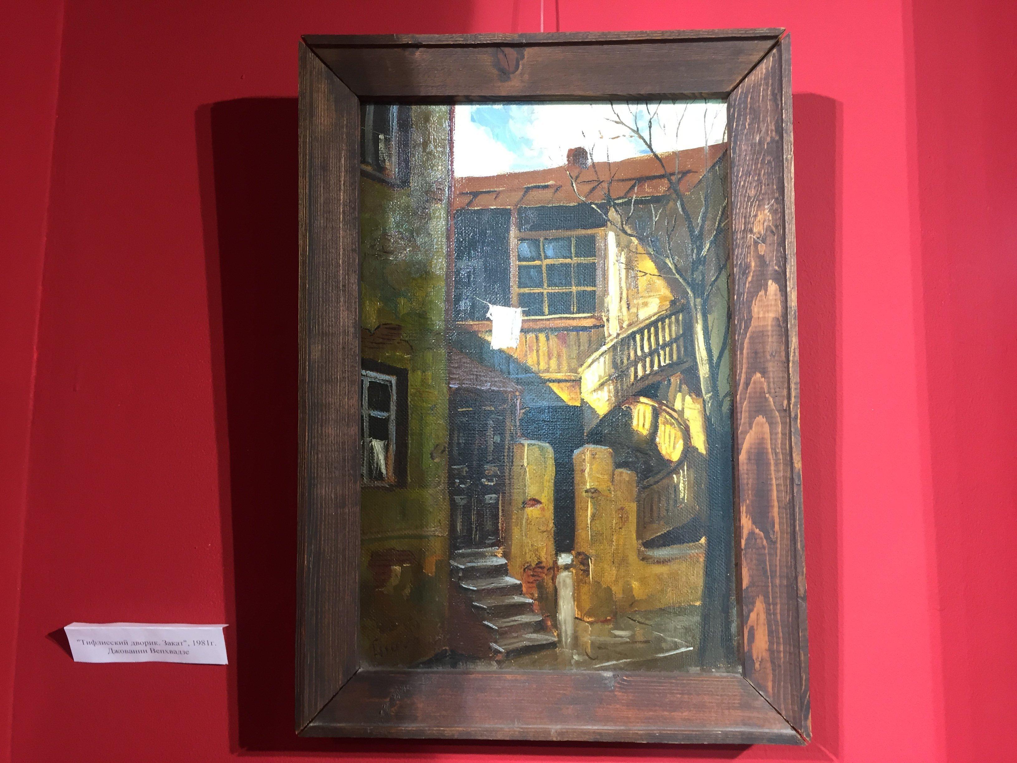 Картина Тифлисский дворик.Закат Джованни Вепхвадзе на выставке в Москве