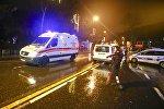 Скорая помощь рядом с ночным клубом Стамбула, на который произошло вооруженное нападение в новогоднюю ночь