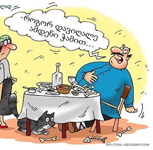 ახალი წელი ქართულად