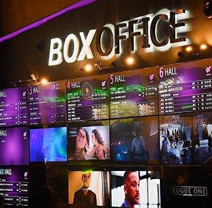 Кассы в одном из тбилисских кинотеатров
