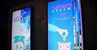 Экраны с анонсами фильмов в одном из тбилисских кинотеатров