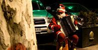 Новогодний Тбилиси: Дед Мороз с аккордеоном