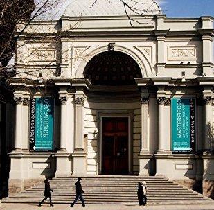 Национальная галерея имени Дмитрия Шеварднадзе
