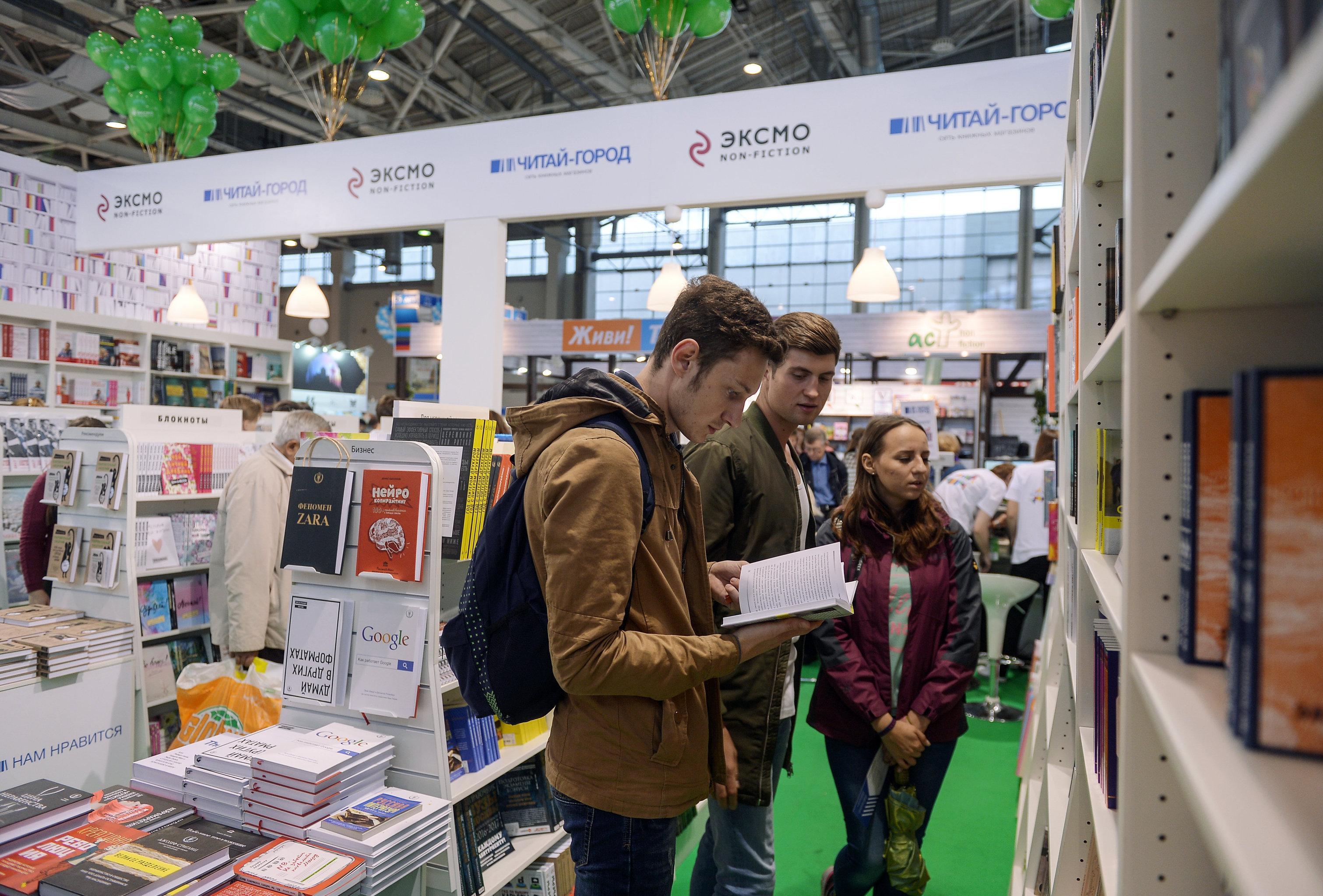 Открытие 29-й Московской международной книжной выставки-ярмарки