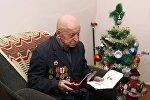 Ветеран ВОВ Давид Метревели получил Орден чести
