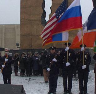 აშშ-ში Ту-154-ის კატასტროფის შედეგად დაღუპულებს ჰიმნის შესრულებით მიაგეს პატივი