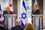 Президент Грузии Георгий Маргвелашвили на встрече с президентом Израиля Реувеном Ривлином