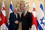 Президент Израиля Реувен Ривлин и премьер Грузии Георгий Квирикашвили