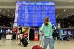 Табло в Национальном аэропорту Минск