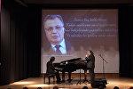 Кадры концертв в Анкаре в память о российском после Карлове