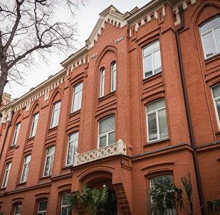 Здание Фонда развития Тбилиси