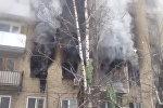 Густой дым валил из окон квартир в Саратове после взрыва бытового газа