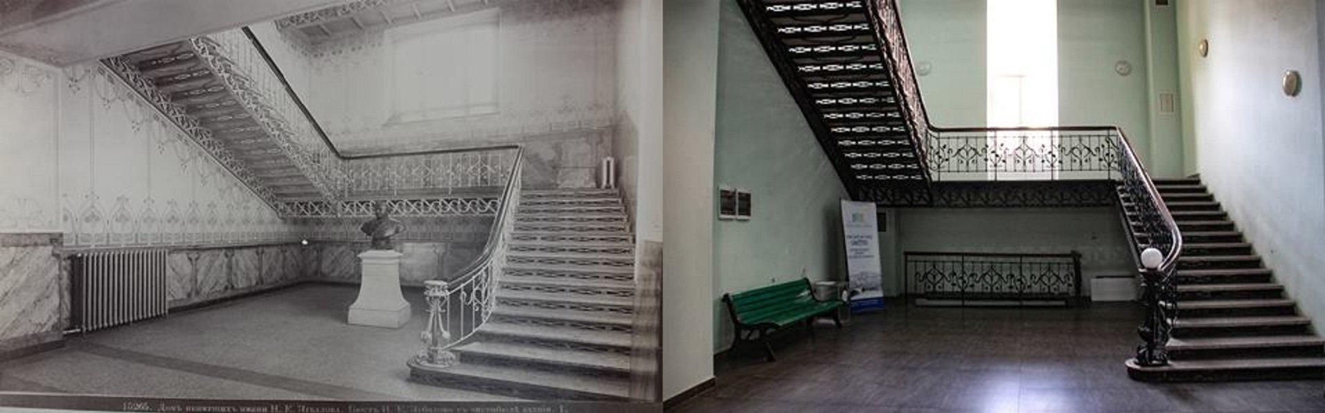 Дом неимущих имени Зубалова, главная лестница - тогда и сейчас