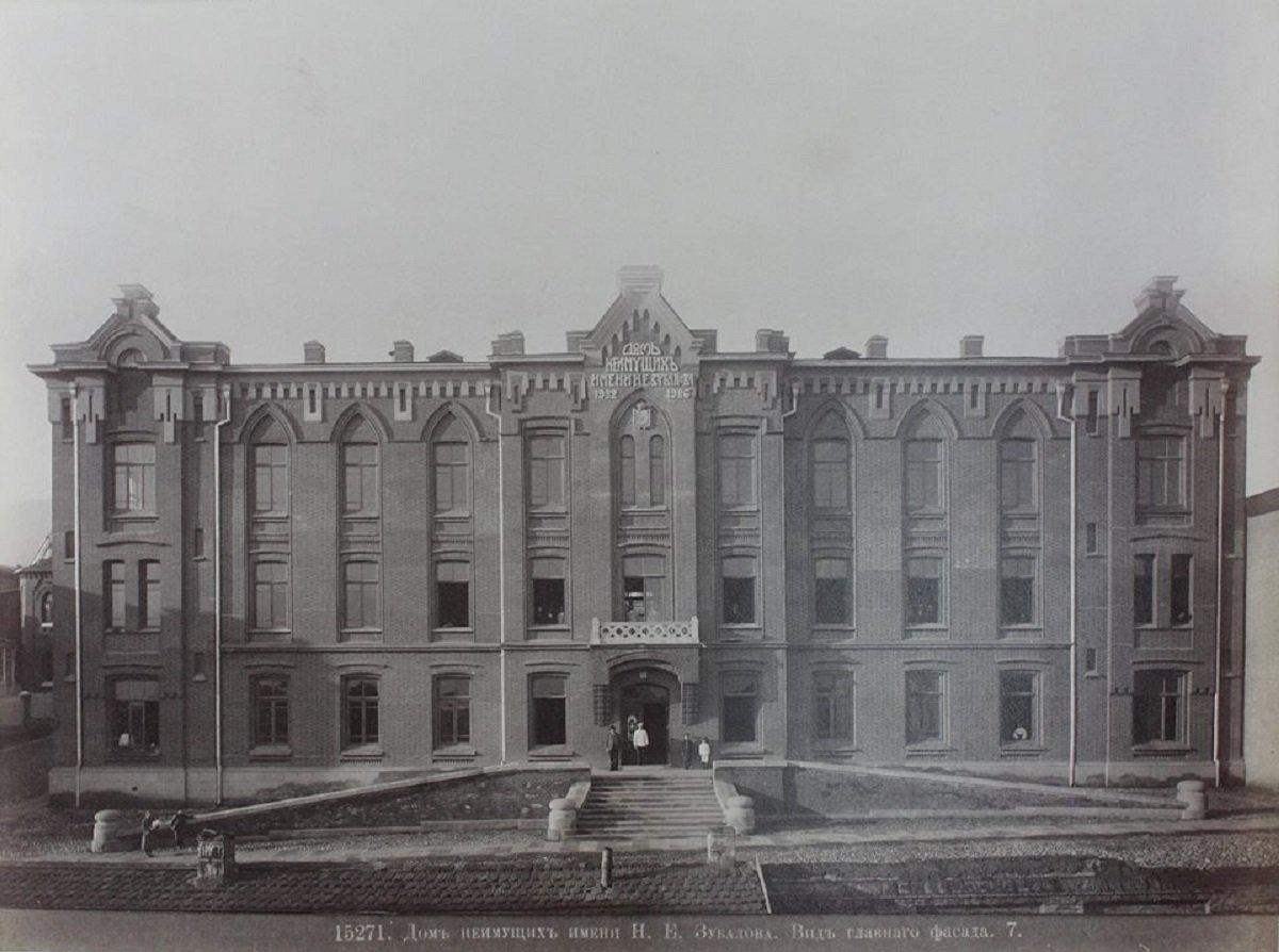 Дом неимущих имени Зубалова, вид главного фасада