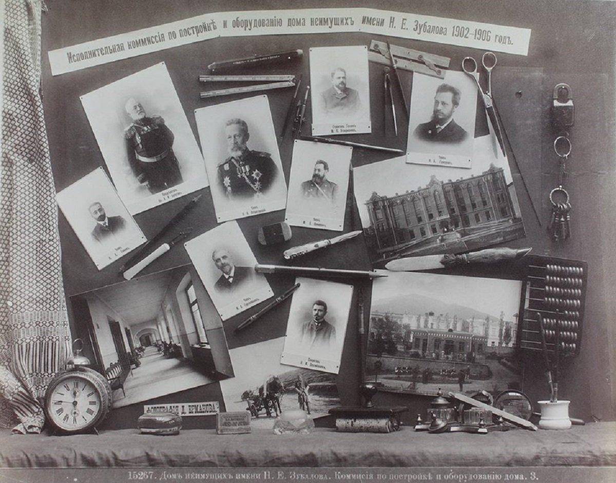 Исполнительная комиссия по постройке и оборудованию Дома неимущих имени Зубалова, 1902-1906