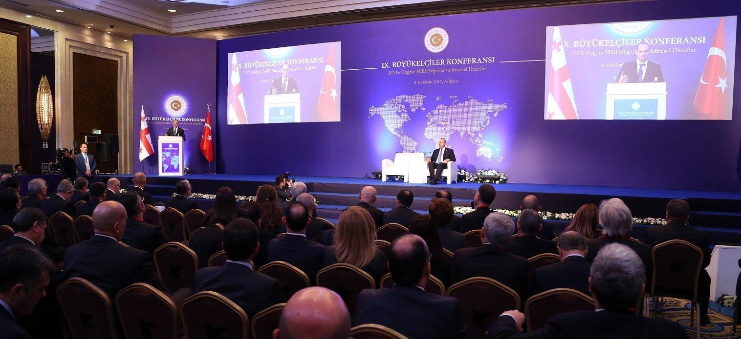 Глава МИД Грузии Михаил Джанелидзе выступил на амбассадориале в Турции