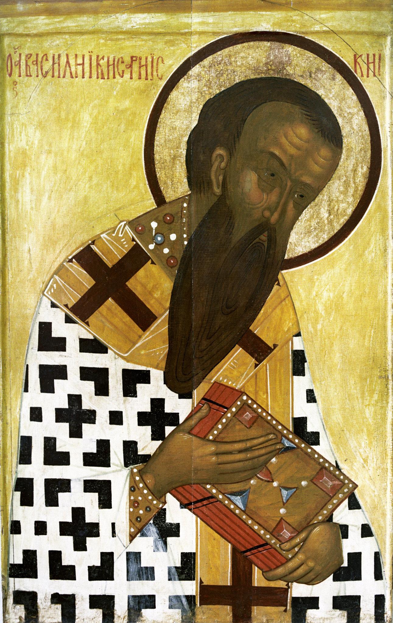 Икона Святой Василий Кесарийский (XVII век)