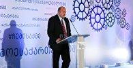Президент Грузии Георгий Маргвелашвили выступает на презентации программы Производи в Грузии - для быстрого развития