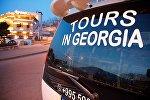 Туристические услуги - машины с гидами и водителями в центре столицы Грузии