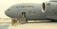 Усиленная рота первой пехотной бригады ВС Грузии прибыла в Афганистан
