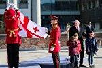 Президент Грузии Георгий Маргвелашвили поздравил население страны с Днем государственного флага