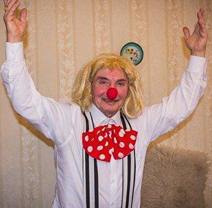 Клоун Важа Натрошвили