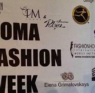 Roma Fashion Week