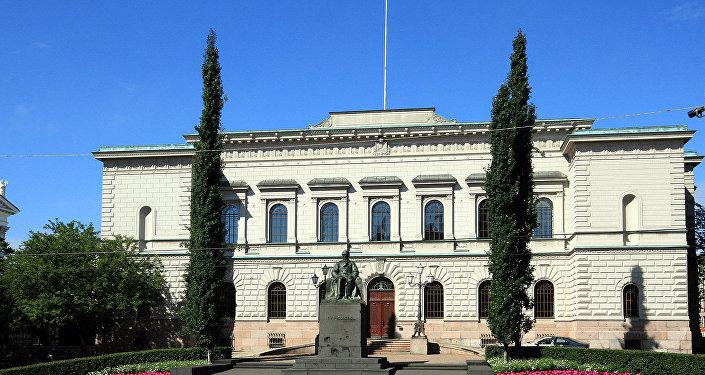 ფინეთის სამთავრობო ბანკი ჰელსინკიში