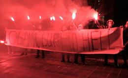 ობამა, ჯოჯოხეთში დაიწვი: მოსკოვში ამერიკის საელჩოსთან აქცია გაიმართა