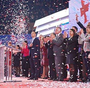 Избрание политсовета ЕНД на партийном съезде