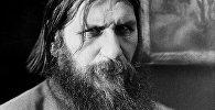 Григорий Распутин, провидец и целитель, приближенный к императорской семье России