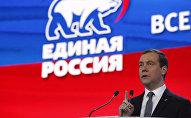 """Единая Россия""""-ს თავმჯდომარედ კვლავ დიმიტრი მედვედევი აირჩიეს"""