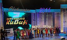 Музыкальный фестиваль Голосящий КиВиН 2016 в Светлогорске